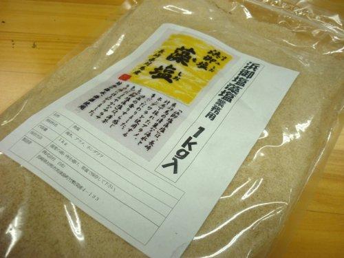 浜御塩藻塩 業務用 1kg