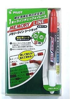 シャチハタ 乾きまペン 油性マーカー 中字・丸芯 赤 K-177N 【 3本】