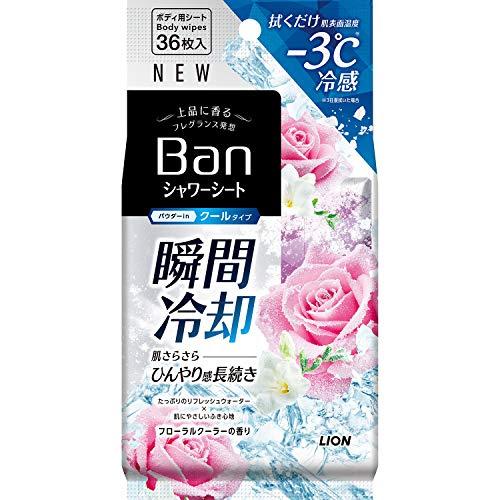 Ban(バン) 爽感さっぱりシャワーシート クールタイプ フローラルクーラーの香り 36枚
