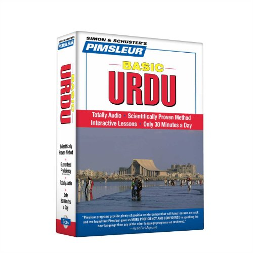 Pimsleur Urdu Basic Course - Level 1 Lessons 1-10 CD: Learn to Speak and Understand Urdu with Pimsleur Language Programs (1)