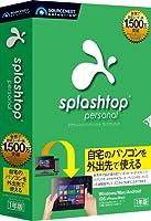 Splashtopプレミアム 1年版【リモートデスクトップサービス】自宅のパソコンを外出先でリモート操作