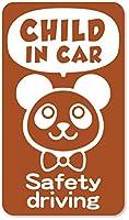 imoninn CHILD in car ステッカー 【マグネットタイプ】 No.46 パンダさん2 (茶色)