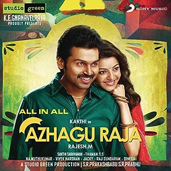 All in All Azhagu Raja (Original Motion Picture Soundtrack)