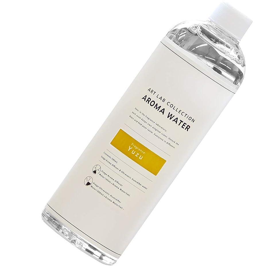 引き金もしアルカイックAROMA WATER 加湿器用 アロマウォーター 500ml 日本製 植物性 NTP-F118 水に混ぜるだけ Yuzu ゆず