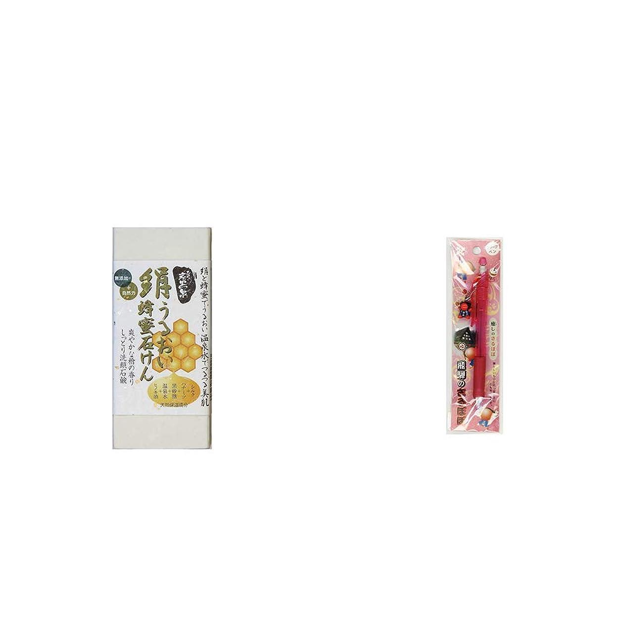 だますミッション菊[2点セット] ひのき炭黒泉 絹うるおい蜂蜜石けん(75g×2)?さるぼぼ 癒しシャープペン 【ピンク】