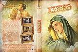 THE 40 YEAR OLD VIRGIN 2005 4 c17806 A4 Poster - Papel fotográfico grueso brillante (11.7/8.3 inch)(30/21 cm) - Película Película Decoración de pared Arte Actor Actriz Regalo Anime Auto Cinema Room