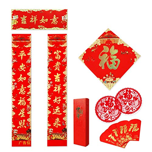 LLVV Premium Chinese Koppels, Update Chinese Nieuwjaar Decoraties, Kalligrafie Werken Professionele Lente Festival Muurstickers Gedicht, Behang, Rode Envelop, Chunlian
