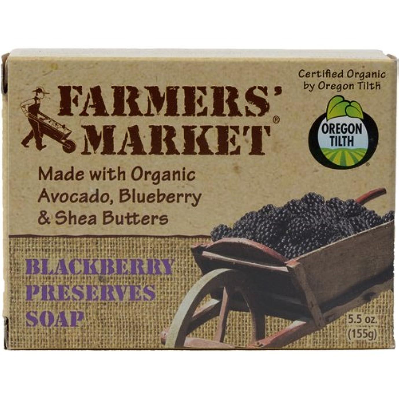 アレルギー性のり偽物Natural Bar Soap Blackberry Preserves - 5.5 oz by Farmer's Market