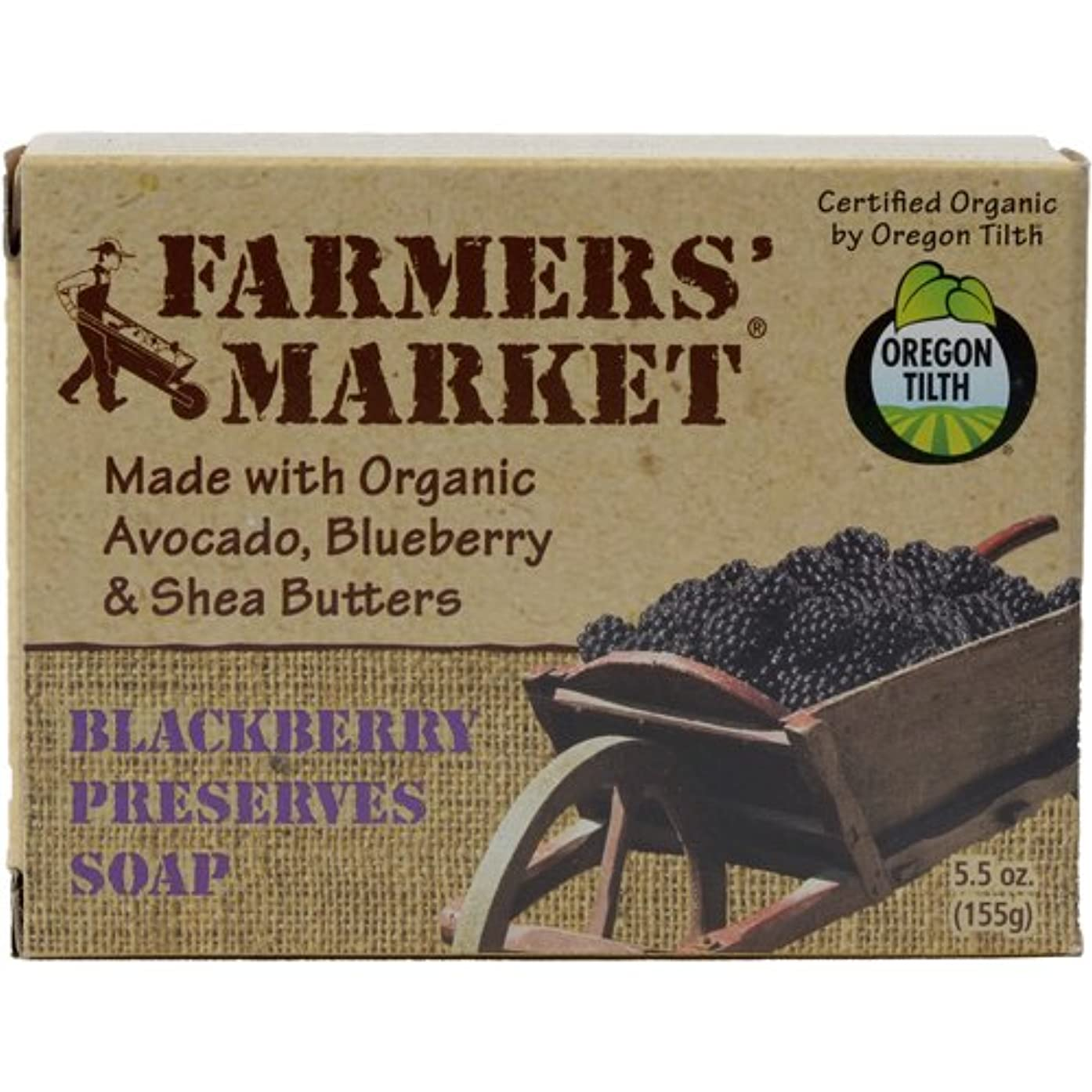 精巧な君主採用Natural Bar Soap Blackberry Preserves - 5.5 oz by Farmer's Market