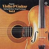 パガニーニ:ヴァイオリンとギターの音楽第1集(SACD/CDハイブリッド盤)
