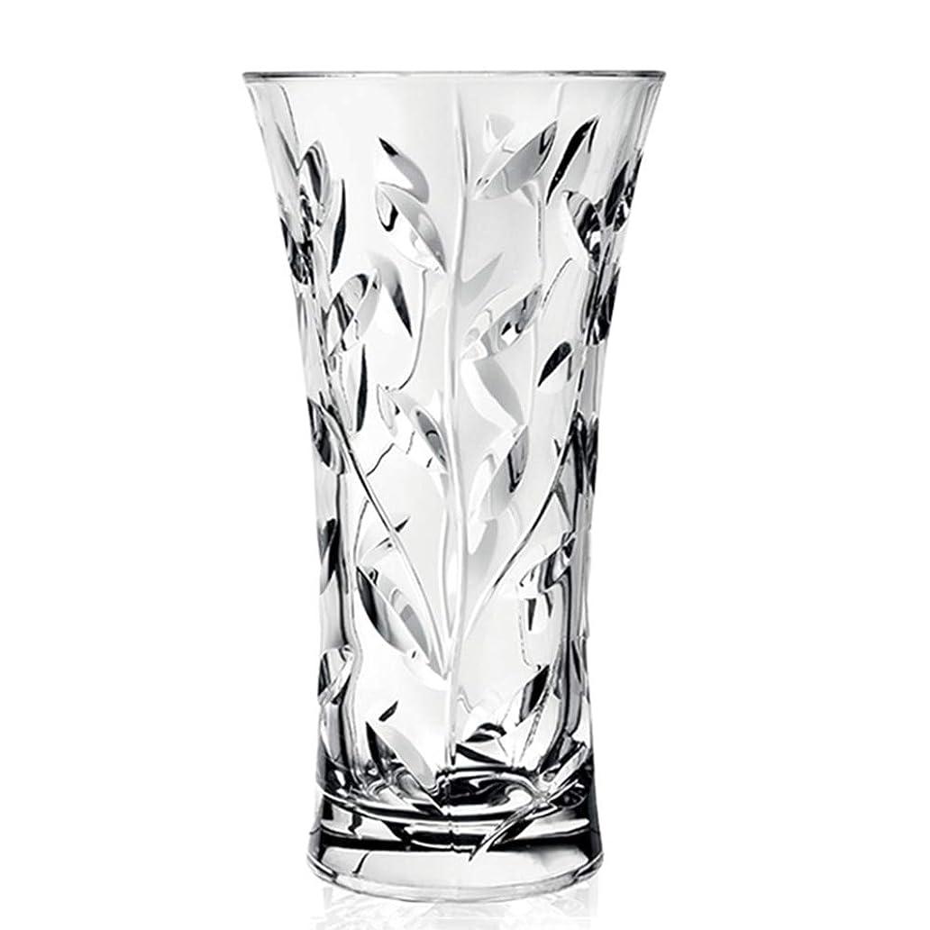 自動的に推定する刈り取るMiyabitors 簡単な花のために簡単に洗浄ボトルに使用するガラスの花瓶、30センチメートル創造シンプルな花瓶、家の装飾の花の花の瓶、 (Color : B)