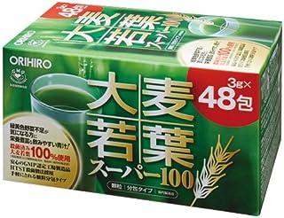 オリヒロ 大麦若葉スーパー100 48包