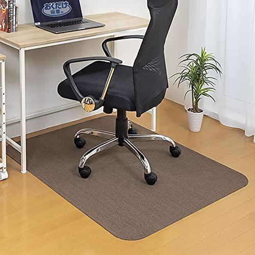 サンコー ズレない チェアマット おくだけ吸着 デスク 床保護マット 90×120cm ブラウン