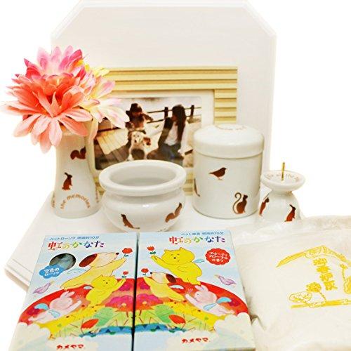 ミニ仏壇 ステージ & ミニ骨壷 & 仏具3点 アニマル柄 ブラウン 虹のかなた 線香 ろうそく