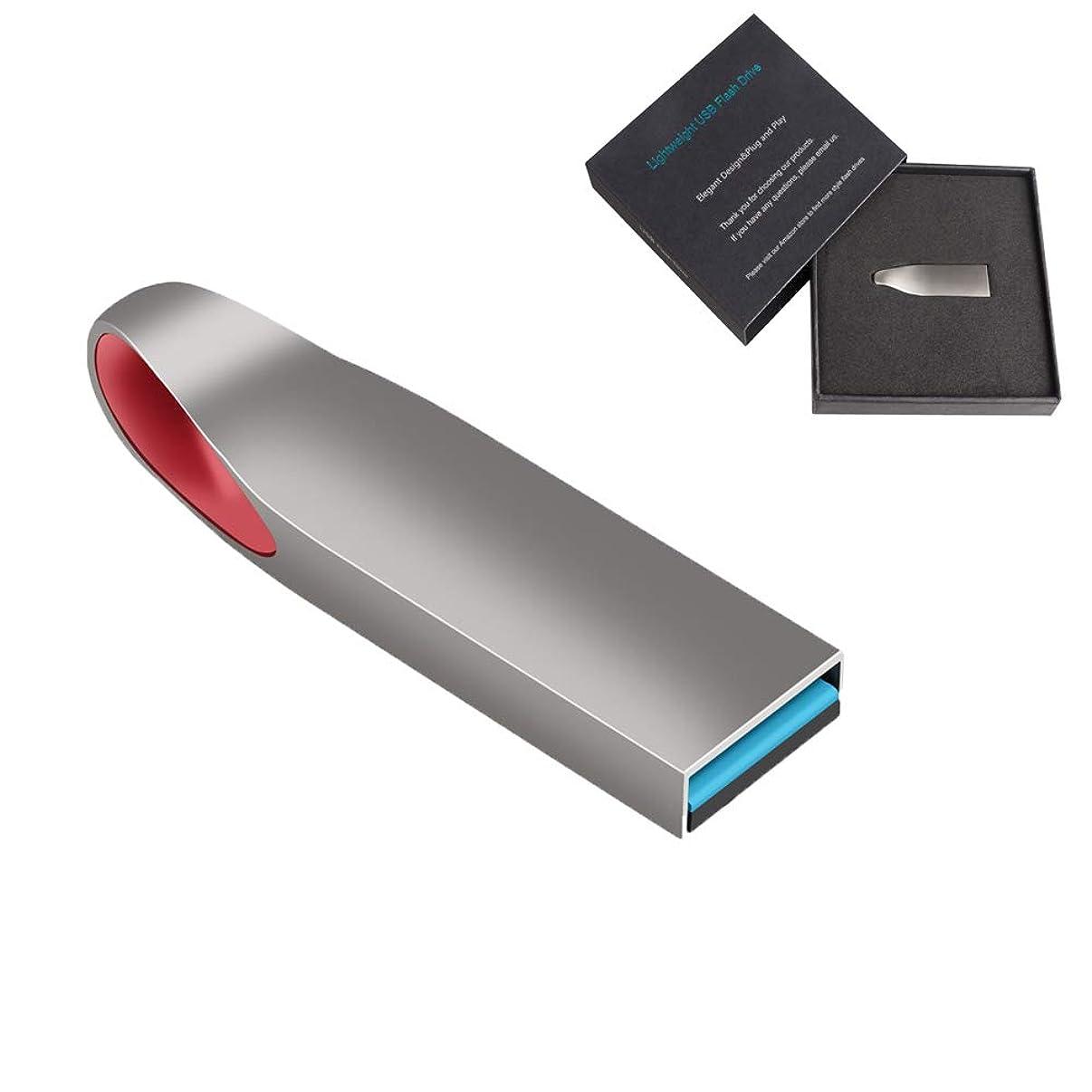256GB USB 3.0 Flash Drive, Aretop High Speed Mental Thumb Drive 256GB Pen Drive Capless 256GB USB Memory Stick Jump Drive USB Sticks for Computers 3.0