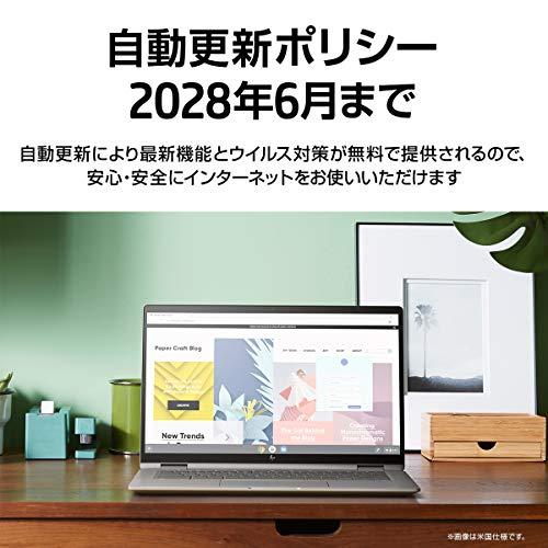 51XlZ23aRsL-Amazon新生活セールでお得なChromebookのまとめ