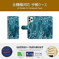 HUAWEI nova lite 2 手帳 ケース 704HW 保護 simフリー兼用 カバー FIG-L21 専用 耐衝撃 カメラ穴 スタンド機能 高級 PUレザー ファーウェイ ノヴァ ライト2 和風-花 フラワー シンプル 10893281