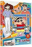 クレヨンしんちゃん TV版傑作選 第15期シリーズ 2 オラのうちにはテレビがないゾ[BCBA-5062][DVD]