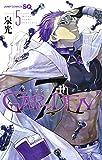 7thGARDEN 5 (ジャンプコミックス)