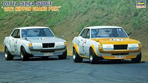 1 24 Toyota Celica 1600GT (version course)   HR7