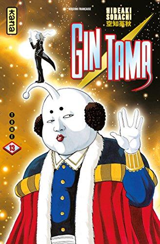 Gintama - Tome 13