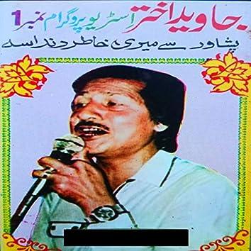 Peshawar Se Meri Khatir Dandasa, Vol. 1