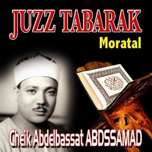 GRATUIT TÉLÉCHARGER SURAT AL MULK ABDELBASSET MP3