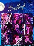 Breakthrough (Version B) (CD + DVD)