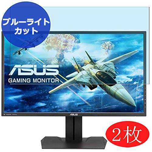 """【2 Pack】 Synvy Anti Blue Light Screen Protector for ASUS Monitor 27"""" MG279Q Anti Glare Screen Film Protective Protectors [Not Tempered Glass]"""