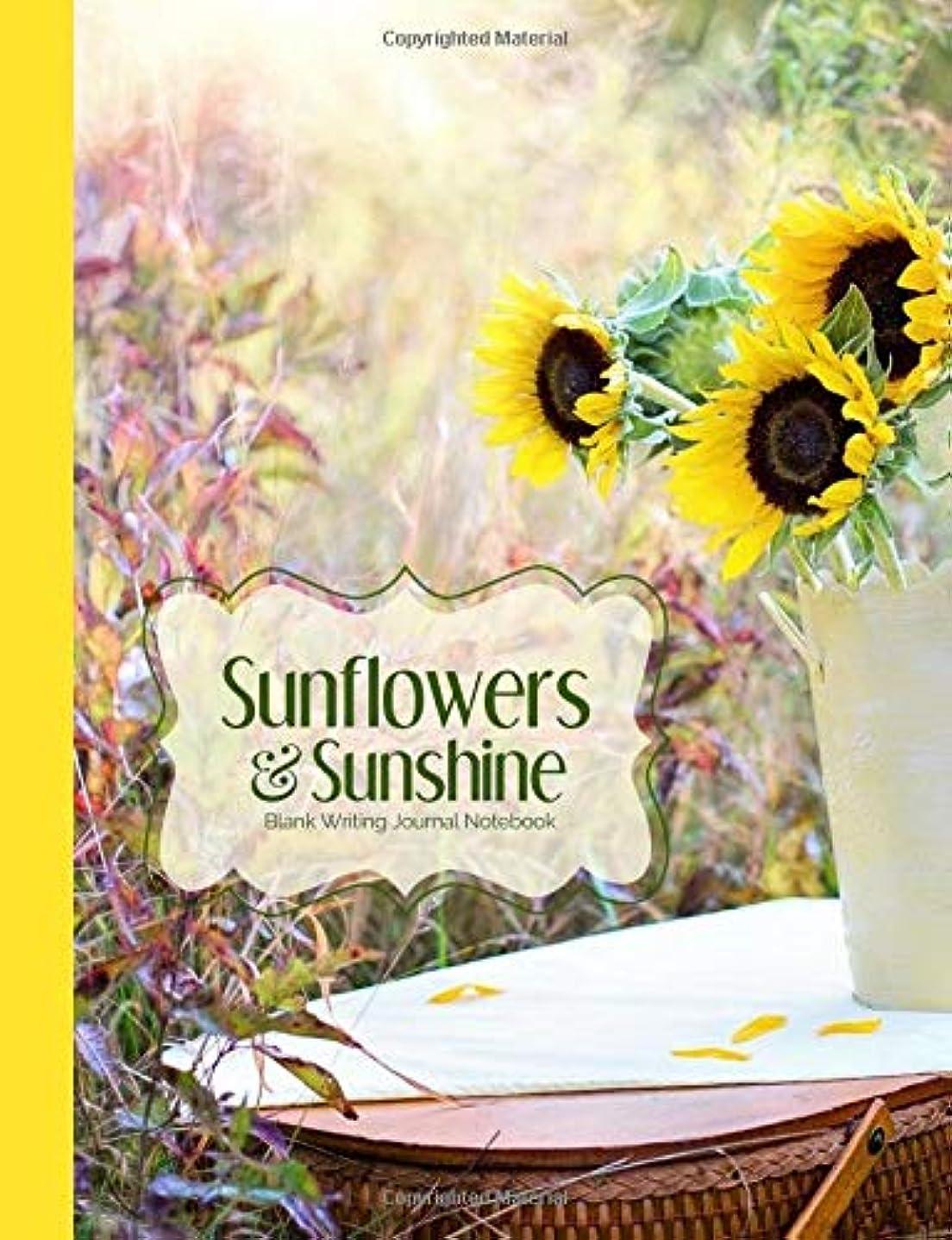 化学者種をまく周術期Sunflowers & Sunshine Blank Writing Journal Notebook: Yellow Nature Composition, Notebook, Diary for Journaling, Creative Writing, To-do Lists, Gratitude lists, Homework, for Students, Teachers (Sun & Sunshine Notebooks)
