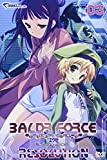 BALDR FORCE EXE RESOLUTION 03-トゥルース-[DVD]