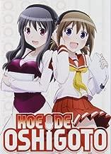 Best koe de oshigoto anime Reviews