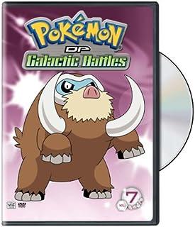 Pokemon: Dp Galactic Battles 7 [DVD] [Region 1] [US Import] [NTSC]