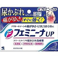 【第2類医薬品】フェミニーナUP 15g ×4 ※セルフメディケーション税制対象商品