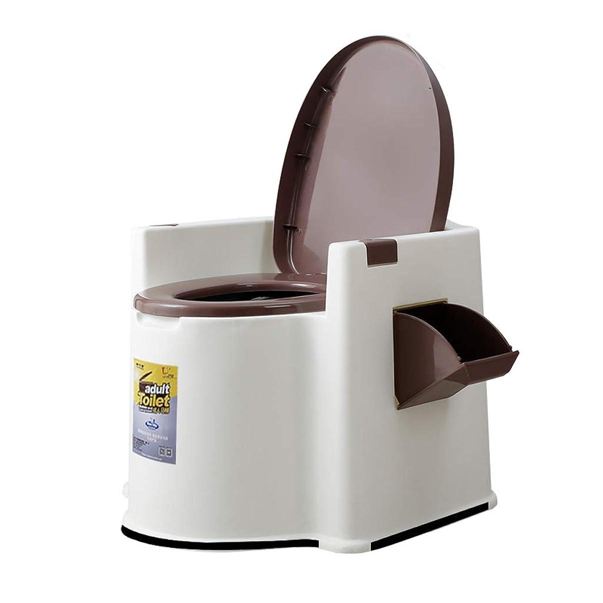 挨拶するインディカ連隊ノンスリップモバイルホームデオドラントトイレスツールアームレスト取り外し可能な妊娠中の女性患者高齢者トイレチェア