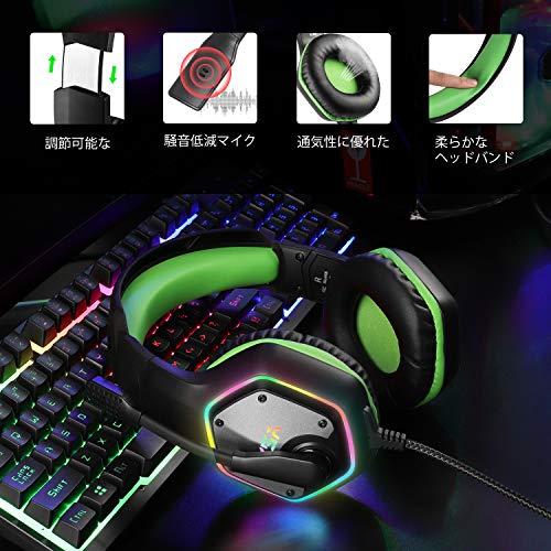 ゲーミングヘッドセット 7.1chサラウンドサウン ドPC用ヘッドセット USB接続 高集音マイク付き RGB ライト PC/PS4 OS対応 ゲームヘッドセット