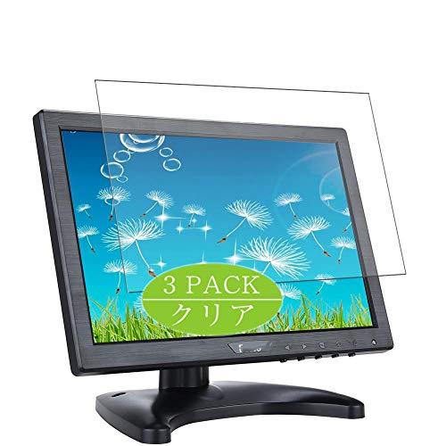 Vaxson Protector de pantalla, compatible con Eyoyo 10 pulgadas IPS LCD Monitor YA-F1412D1, protector de película de TPU [no protectores de vidrio templado]