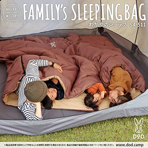 DOD(ディーオーディー)わがやのシュラフ40秒で片付け可能な4人家族用寝袋S4-511