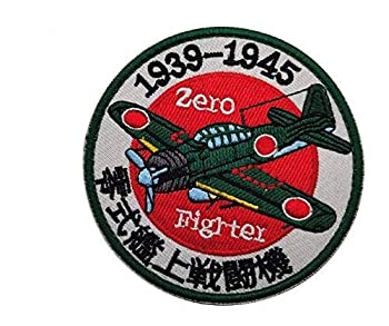 Best ww2 military patches Reviews