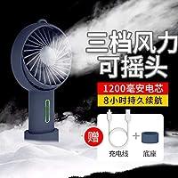 ミニ充電式小型扇風機 usb ポータブル 超サイレント オフィス デスク ベッド学生小さな大容量の風ハンドヘルド ハンドヘルド は、赤い女の子かわいいファンを保持します。 [ダークブルー] ビッグウィンドは8時間吹く - ライン+ベース