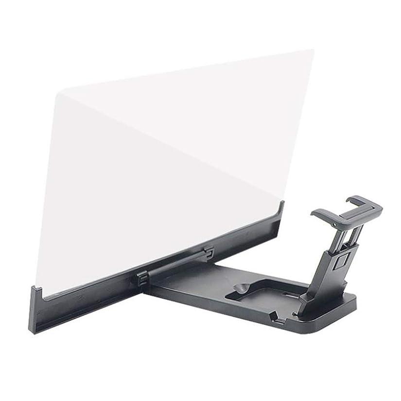 パラメータ普通のシングルNTWXY 12インチの携帯電話の画面アンプ - ビデオシアタースタンド - オフィスホーム3D拡大鏡