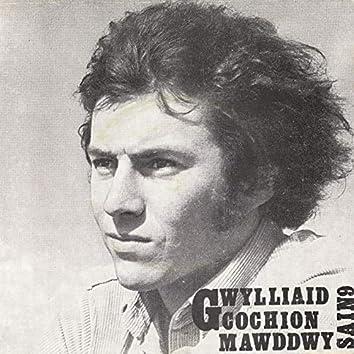 Gwylliaid Cochion Mawddwy