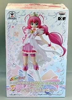 Banpresto Smile Pretty Cure! All one DXF Girl Figure Special ver. Princess Happy (Japan Import)