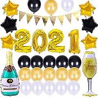 パーティー用品 2021年新年ゴールデン風船セット、ホイル風船黒とゴールデン風船キット、新年のイブパーティーの装飾や卒業テーマパーティーの供給 (Color : B)