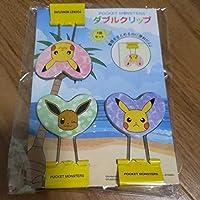 ポケモン ポケモンダブルクリップ 3個セット ピカチュウ イーブイ ポケットモンスター pokemon