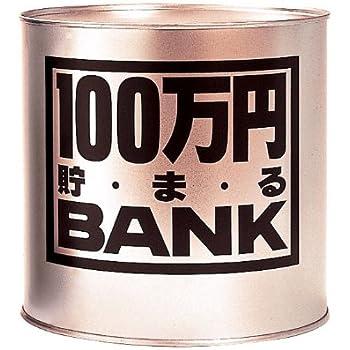 メタルバンク100マンエン ゴールド