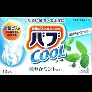 【まとめ買い】バブ クール 涼やかミントの香り 12錠入 ×2セット
