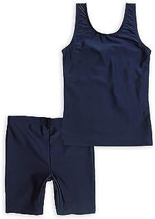 06097a0bdbb ASHBERRY (アッシュベリー) キッズスクール水着 女の子用上下セパレート型 [UPF50+紫外線
