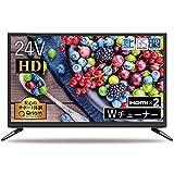 山善 24V型 ハイビジョン 液晶テレビ (裏番組録画 外付けHDD録画 対応) QRT-24W2K