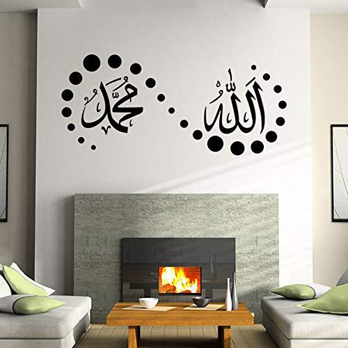 Zegeey Gott Allah Quran Wandkunst Islamische Wandaufkleber Zitate Muslimisch Arabisch Neu für Schlafzimmer Wohnzimmer